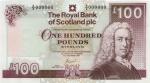 Ilay Series £100
