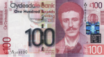 Clydesdale Bank World Heritage Series £100